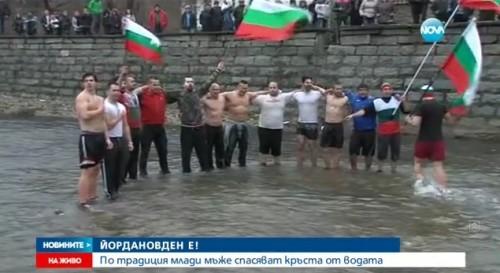 Играха мъжко хоро в Дупница за благотворителност