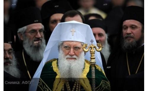С дарение на Патриарх Неофит ще бъде закупен нов апарат за родилното отделение в болница Шейново