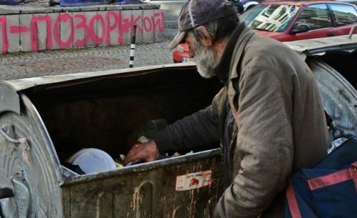 Американски съд дава на бездомник от България 27 000 долара