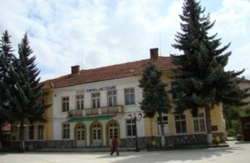 Рекордна сума от дарения събраха за болни деца в Сатовча