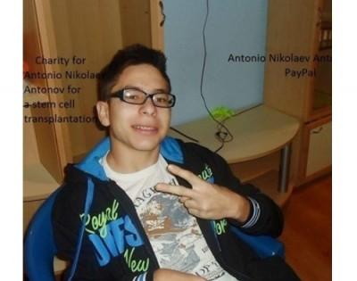Борбата на Антонио продължава, трябват 62 000 евро