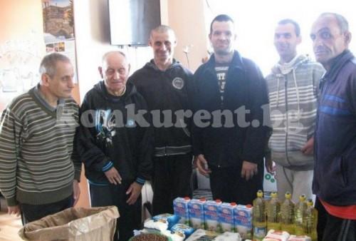 Защитено жилище получи дарение