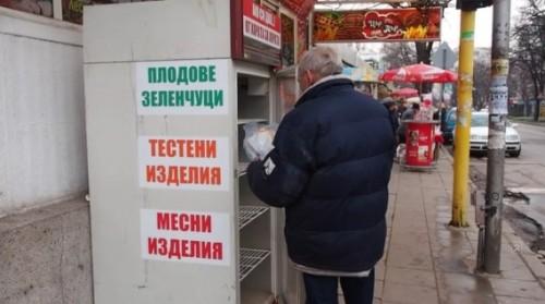 Хладилникът с безплатна храна във Варна отново заработи
