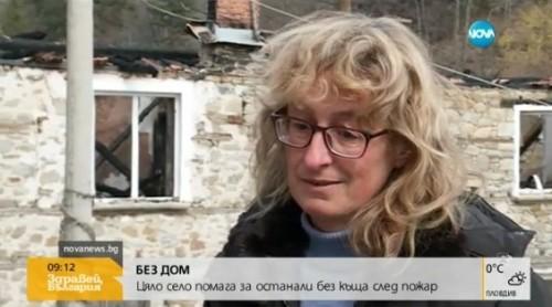 Приемна майка остава без къща след пожар