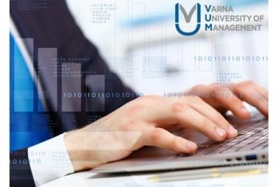ВУМ обявява прием и стипендии за таланти в софтуерното инженерство