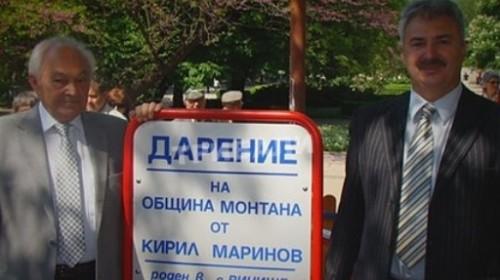 Българин дари над 1 млн. лева на родното си село
