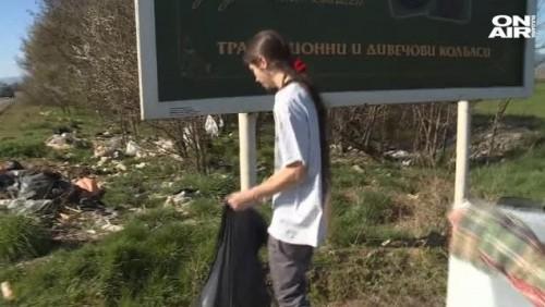 Музиканти чистят замърсените кътчета в България