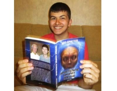 Дете, борещо се за живота си, издаде книга