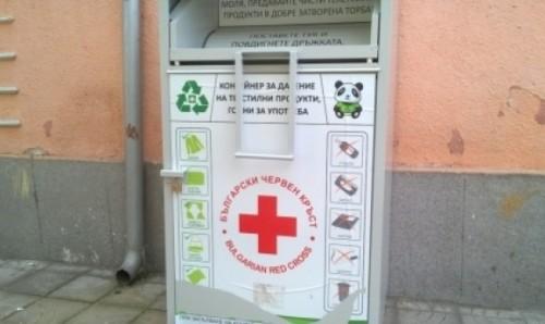 Нови контейнери в София събират стари дрехи за хора в нужда