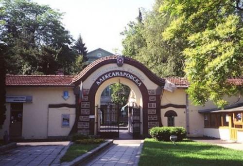 Безплатни прегледи за вроден или първичен имунен дефицит в Александровска болница