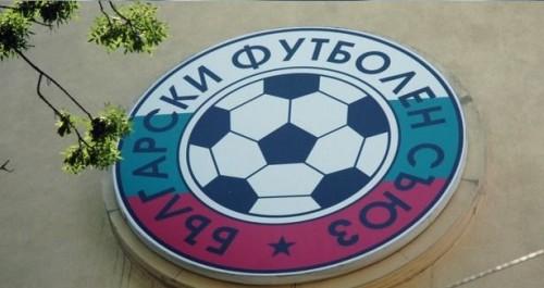 Футболен мач с благотворителна кауза в Панагюрище