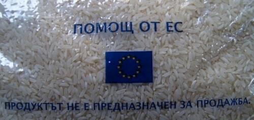 Започна раздаването на хранителни пакети в Стара Загора