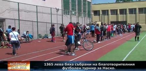 1365 лева в помощ на Наско събраха на благотворителен футболен турнир