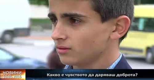 Кирил Балдев - 14-годишният благодетел