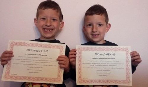 Три деца с увреден слух получиха дарения