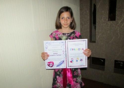 Четвъртокласничка дари коса за онкоболно дете