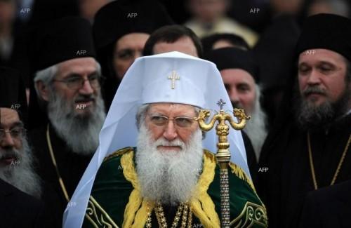 Отвори врати нов православен медицински център