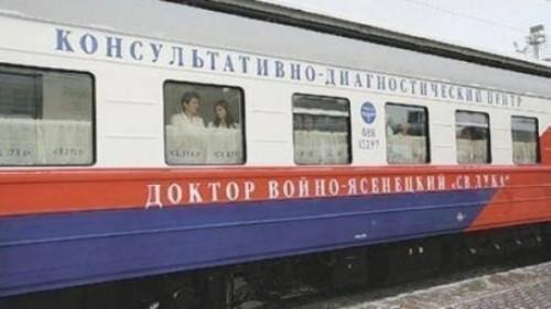 Влак на здравето Св. Лука носи изцеление на жителите на Източен Сибир