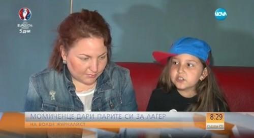 Момиченце се отказа от летен лагер, дари парите на болен човек