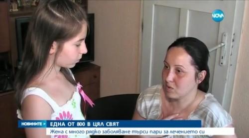 Майка с рядка болест се нуждае от пари за лечение