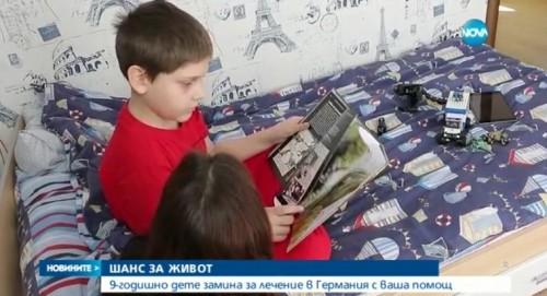 Шанс за живот за дете, болно от левкемия