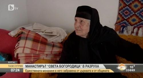 84-годишна монахиня сама се бори да запази един от най-големите манастири у нас