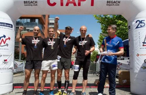 Дарение от благотворителен маратон за подкрепяне на деца в семействата им