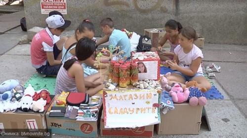 Деца събират средства за лечението на болно момиче от Ямбол
