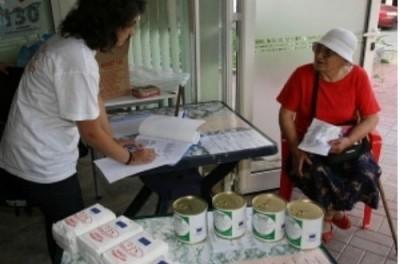 БЧК ще раздава храна от 1 септември в Бургаско
