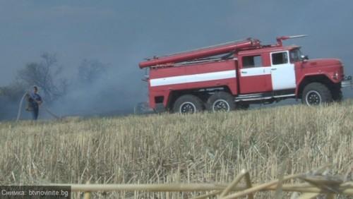 Доброволци, помагали за гасенето на пожари в Кочериново, ще се отопляват безплатно тази година