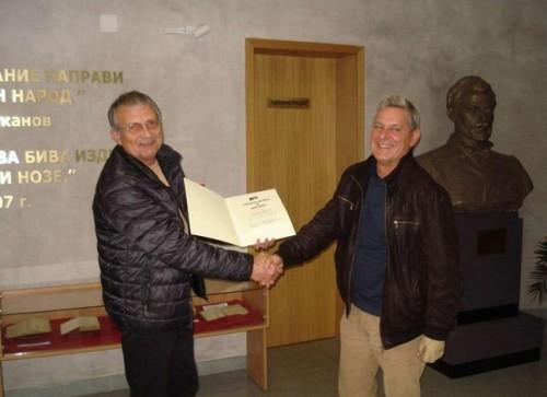 Историческият музей в Панагюрище с ново дарение от рода Белопитови