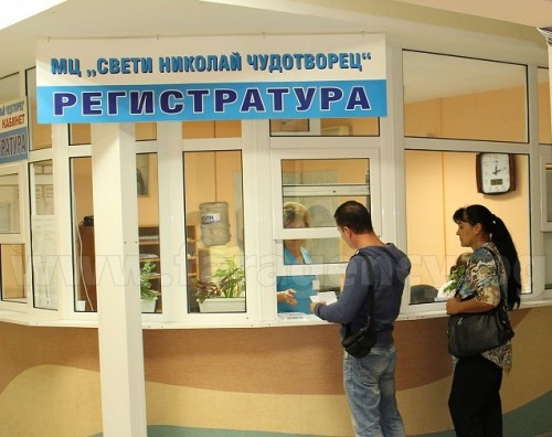 Безплатни прегледи за страдащи от бъбречно-каменна болест в Бургас