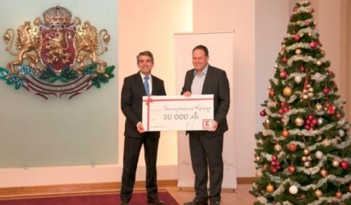 Kaufland България дари 20 000 лева за Българската Коледа