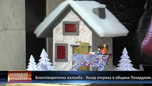 Дядо Коледа набира средства за Неонатологията в Пазарджик