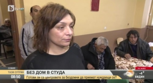 Кризисните центрове в София са готови да приемат още хора