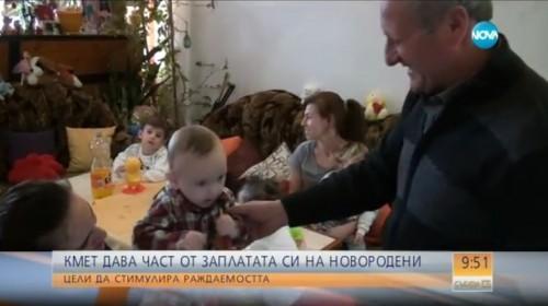 Кмет дава част от заплатата си за всяко новородено в селото