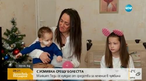 Теди страда от тежко генетично заболяване, за което няма лечение в България