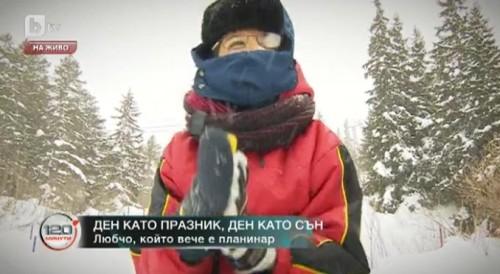 Малкият Любчо, който трогна хиляди българи, се докосна до планината