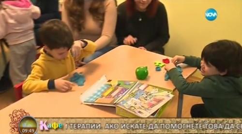 Благотворително събитие в София в подкрепа на децата аутисти
