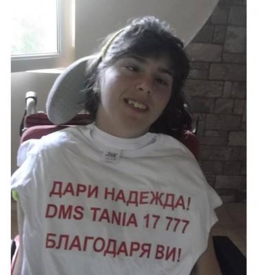 Да помогнем на Таня! Момичето се нуждае от спешна рехабилитация след тежка операция
