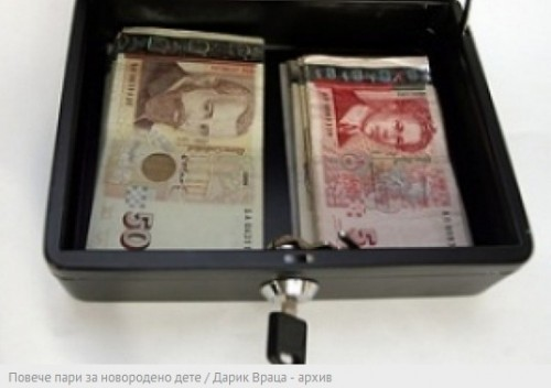 Повече пари за новородено дете във Враца