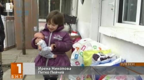 Деца от Плевен помогнаха на сирачета, загубили майка си
