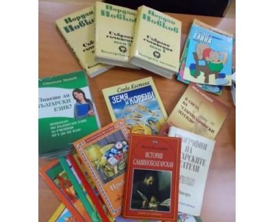 150 книги дариха добруджанци на българските неделни училища в САЩ