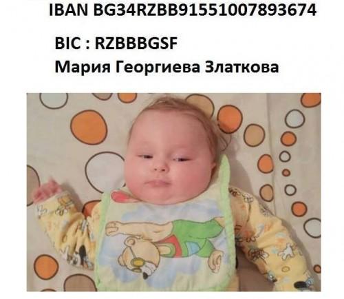 5-месечно бебе се бори за живота си