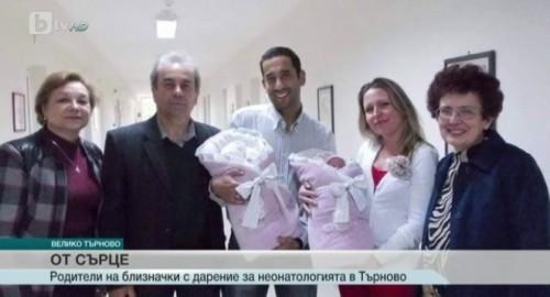 Родители на недоносени бебета дариха средства на техните спасители