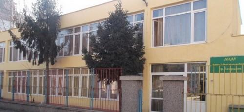 """Предстои благотворителен концерт за """"Вяра, Надежда и Любов"""" в Пазарджик"""