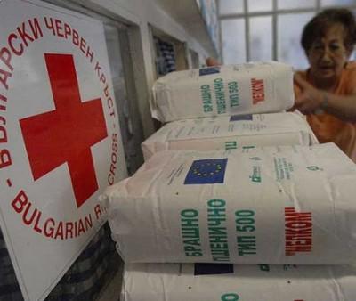 БЧК раздава по 49,8 кг продукти на инвалиди от 9-и май в Дупница