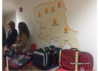 Дариха 27 медицински чанти за Центъра за спешна помощ в Стара Загора