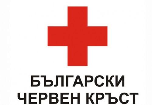 Пет училища ще получат дарение от БЧК - Бургас