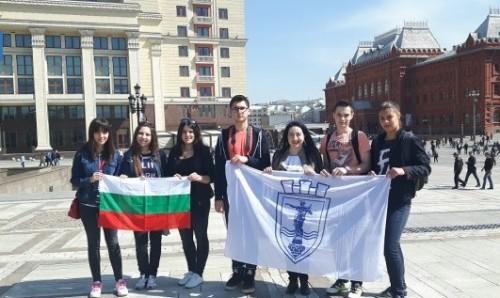 Русенски фирми дариха пари за талантливите деца от града